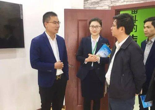 江苏省委组织部领导莅临考察指导