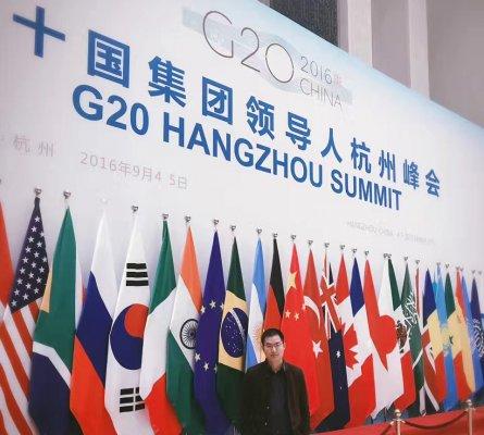 G2O杭州峰会